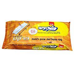 lavete-parchet-sano-poliwix-parquet-wipes-10-buc-70x40cm