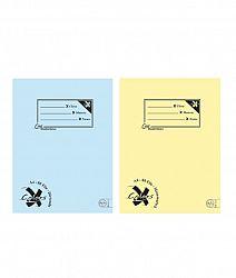 caiet-a4-pigna-clasic-80-file-dictando