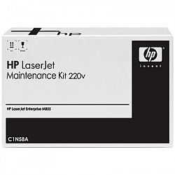 laserjet-220v-fuser-maintenance-kit-original-hp