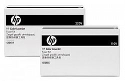 transfer-kit-ce249a-cp4025-cp4525-original-hp
