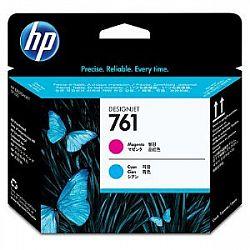 cap-imprimare-magenta-cyan-nr-761-ch646a-original-hp-designjet-t7100