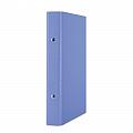 caiet-mecanic-a5-plastifiat-pp-2-inele-d20mm-donau-albastru