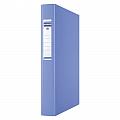 caiet-mecanic-a4-plastifiat-pp-2-inele-d25mm-cu-eticheta-donau-albastru