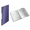 mapa-leitz-style-de-prezentare-plastic-pp-40-de-folii-albastru-violet