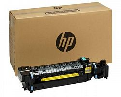 hp-maintenance-kit-p1b92a-220v-original