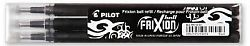 mina-roller-pilot-frixion-0-70-mm-negru-3-bucati-set
